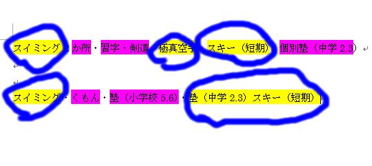 f:id:kotorin6:20170921224049p:plain