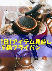 f:id:kotorin6:20180624115154p:plain