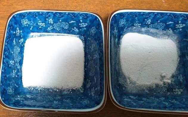 量の比較(酵素洗顔)