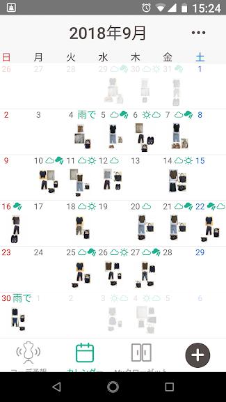 f:id:kotorin6:20181011154032p:plain