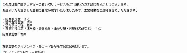 f:id:kotorin6:20181123193842p:plain