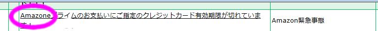 f:id:kotorin6:20190126093515p:plain