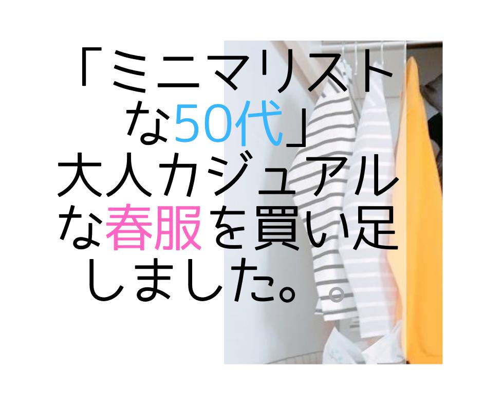 f:id:kotorin6:20190319181748p:plain