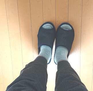23cmのわたしの履くスリッパ