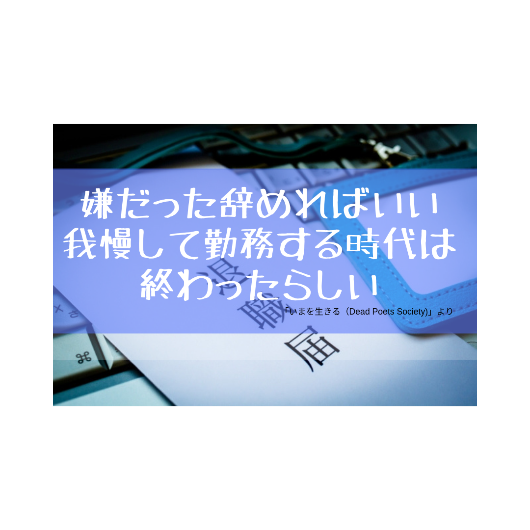 f:id:kotorin6:20190519104924p:plain