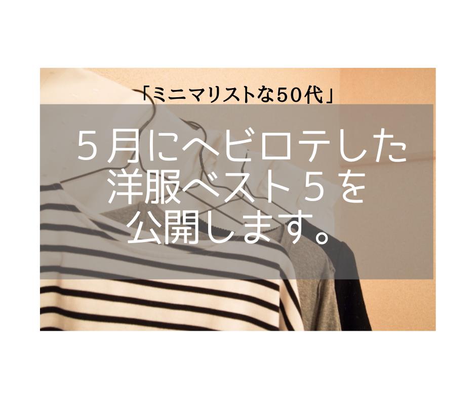 f:id:kotorin6:20190603171202p:plain